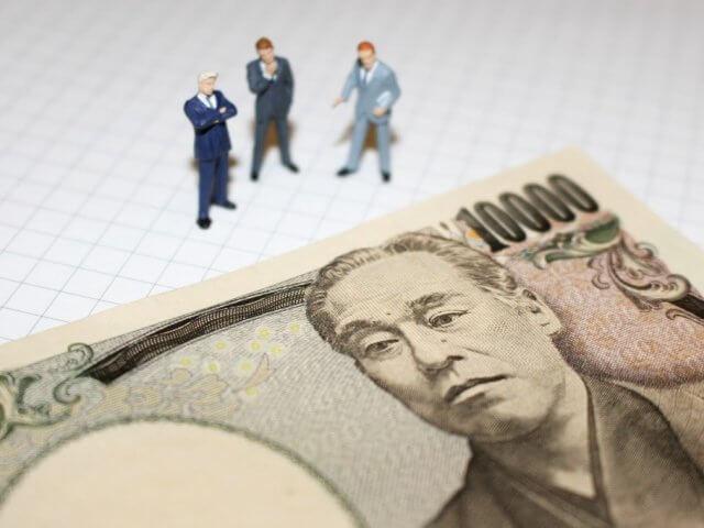 不動産投資の出口戦略