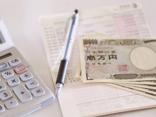 銀行の金利と不動産の利回り