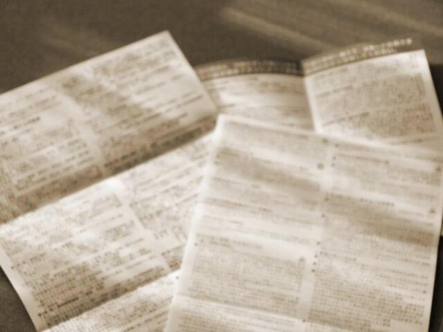 媒介契約の違反