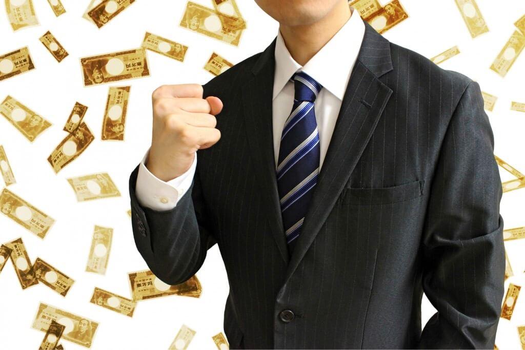 仮想通貨は長期保有、ガチホ