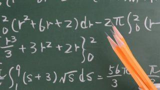 サラリーマンが不動産投資で利益を出す方法は「算数ができればOK!?」